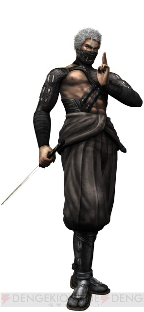 Information Videos Tenchu Shadow Assassins Forum Neoseeker Forums