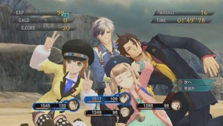 Betting on the last guide tales of xillia 2 ludger matched betting explained further crossword