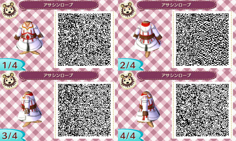 re: The QR Code Database - Page 4 - Animal Crossing: New