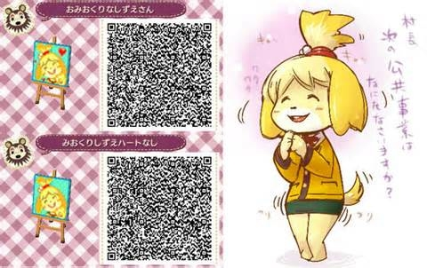 Re The Qr Code Database Page 4 Animal Crossing New Leaf