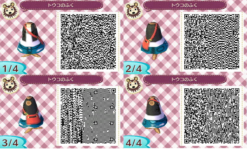 The QR Code Database Animal Crossing New Leaf Forum AC New Leaf Magnificent Animal Crossing New Leaf Sewing Machine Qr Codes